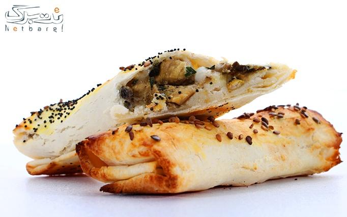 فست فود بورک با منو باز غذاهای محبوب ترکیه