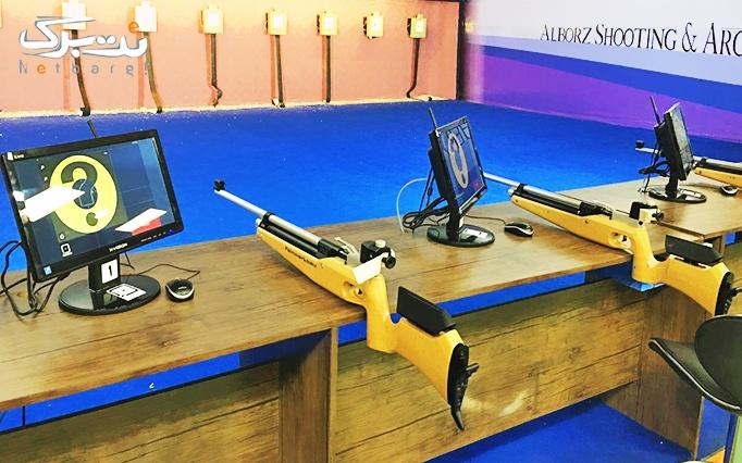 تیراندازی در باشگاه البرز سرای محله زرگنده