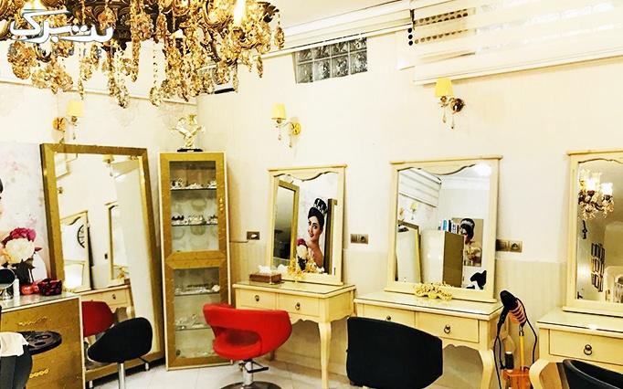 رنگ مو در آرایشگاه رادینا