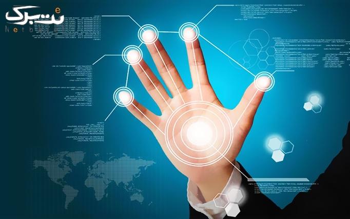 اینترنت پرسرعت + پذیرایی در شبکه مرکزی اینترنت