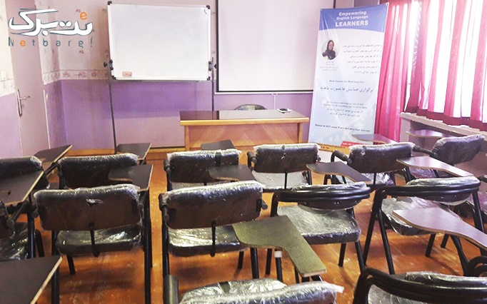 آموزش فن بیان و سخنرانی درذهن موفق پارسیان