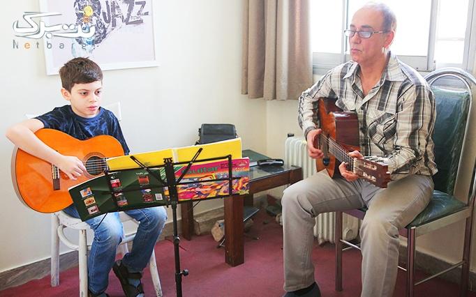 آموزش گیتار و ساز دهنی در آموزشگاه بامداد