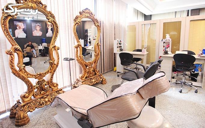 بافت شاخه ای مو در آرایشگاه گلاریس