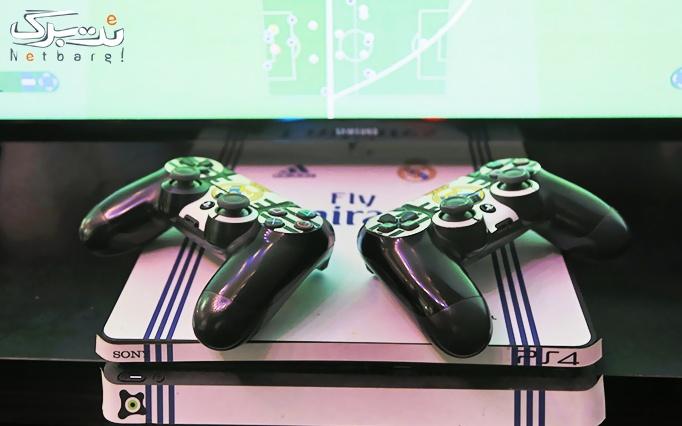 کلوپ گیشا با بازی PS4