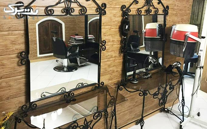 پاکسازی، ماساژ و لیفت صورت در آرایشگاه باران