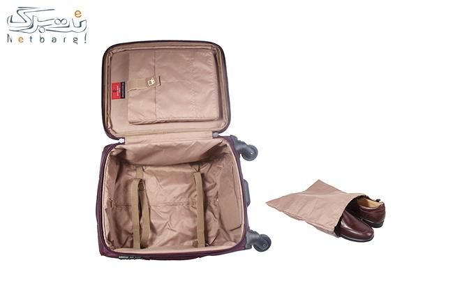 چمدان مدل 550-20