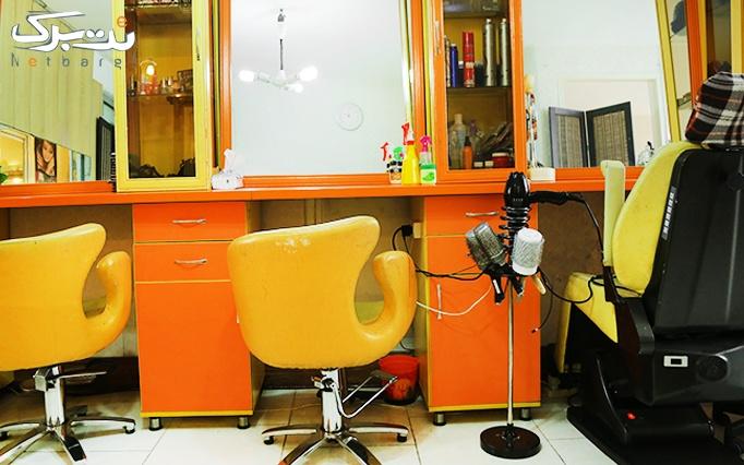میکاپ، کوتاهی و براشینگ مو در آرایشگاه لیلیوم