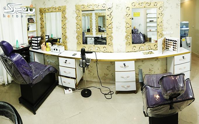 براشینگ مو در آرایشگاه ناهید رویان