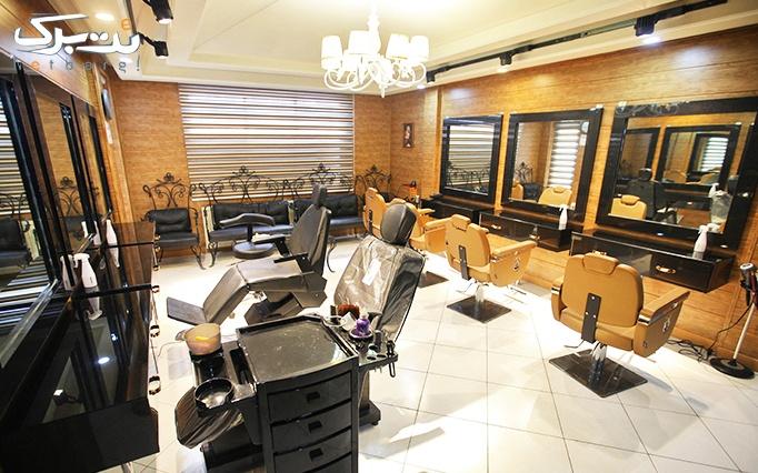 میکاپ و شینیون مو در آرایشگاه باران