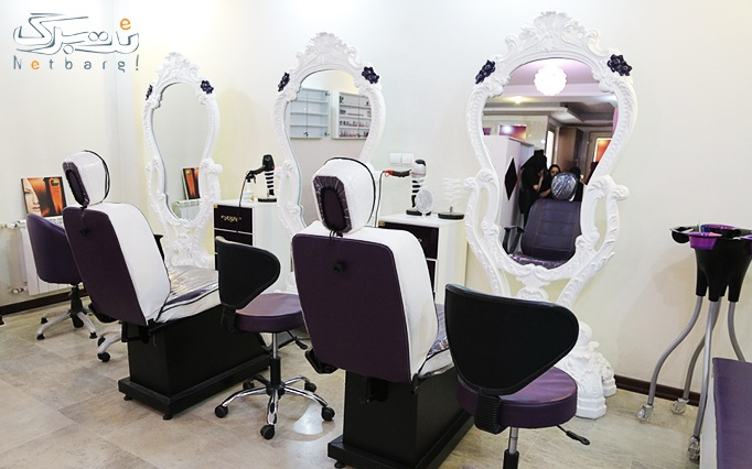 مانیکور و پدیکور ناخن در آرایشگاه سحر