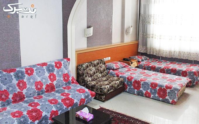 اقامت فولبرد در هتل پارمیس مشهد