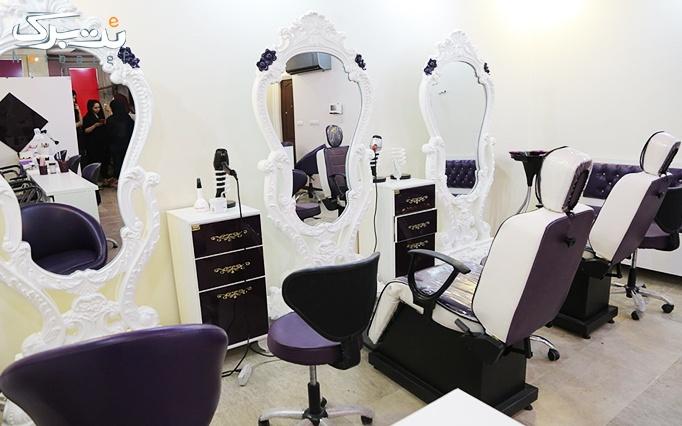 لیفت مژه در آرایشگاه سحر