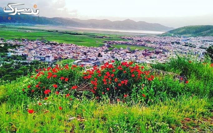 تور 2/5 روزه کردستان(اورامانات و مریوان)