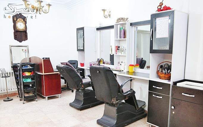 لیفت یا لمینت مژه در آرایشگاه الف
