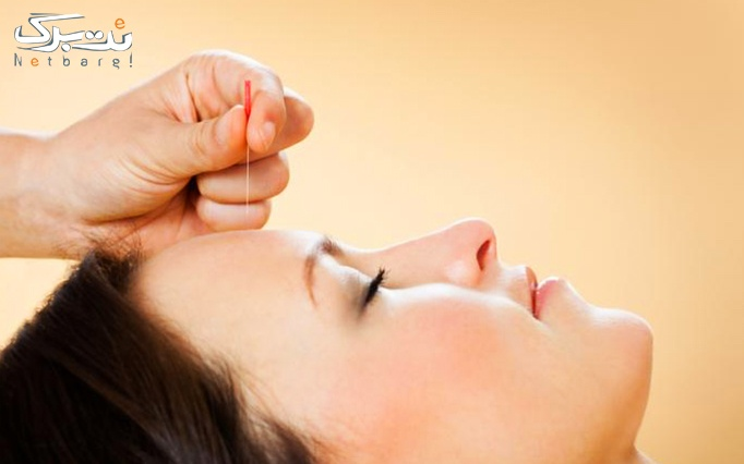 پکیج تخصصی جوانسازی پوست در مطب دکتر نصیری