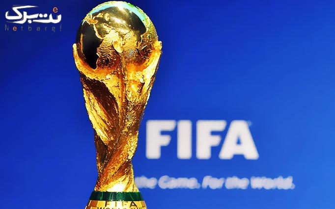 پخش فینال فوتبال جام جهانی 2018 در سرای محله اباذر
