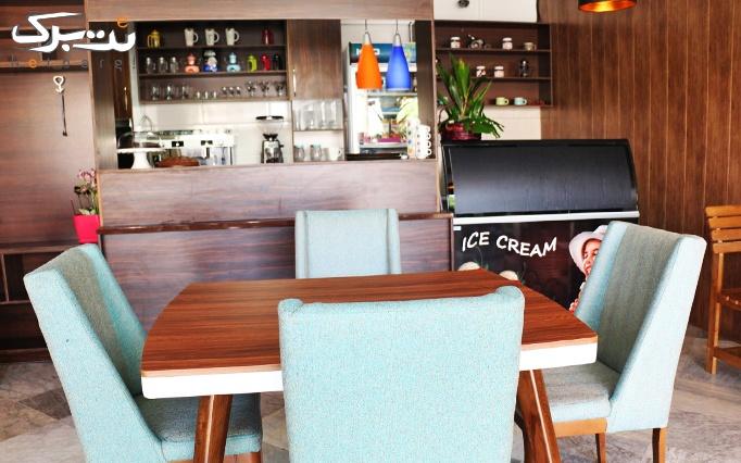 ویژه روز دختر:کافه آنیل با منو باز کافی شاپ