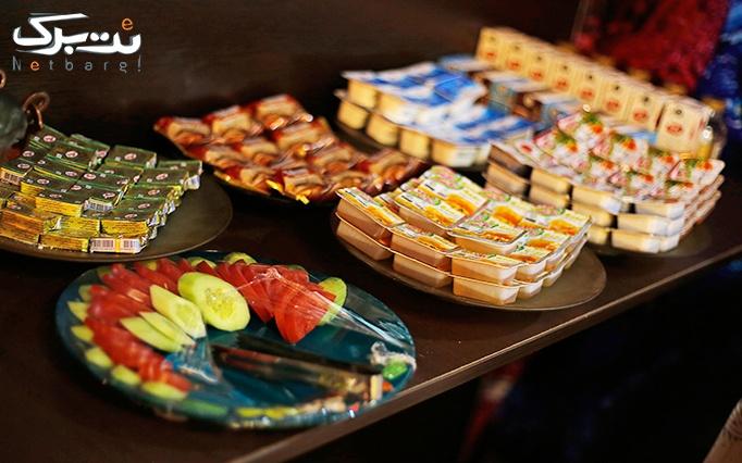ویژه روز دختر: رستوران ایل بختیاری با بوفه صبحانه