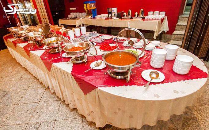 ویژه روز دختر: هتل پاریز با بوفه کامل صبحانه