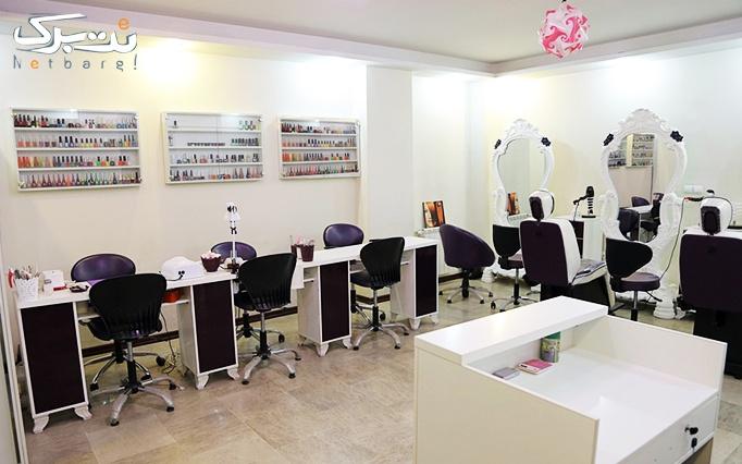 ویژه روز دختر: مانیکور ناخن در آرایشگاه سحر