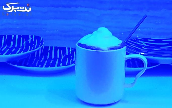 دکتر کافی با منو نوشیدنی سرد و گرم