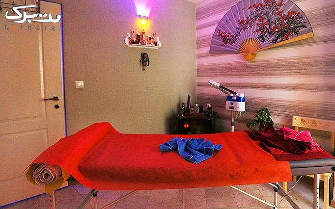 ماساژ سوئدی در مرکز طبی ورزشی یانگ