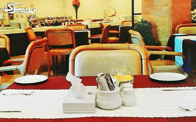 هتل آبان با بوفه صبحانه