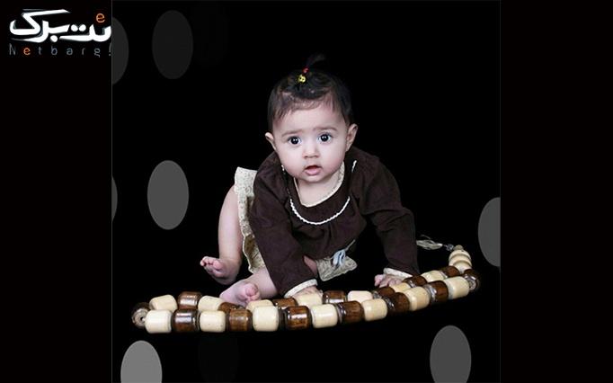 ثبت لحظات خوش در آتلیه کیان تصویر