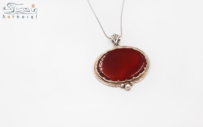 ویژه روز دختر: گردنبند نقره تابان سرخ نقره