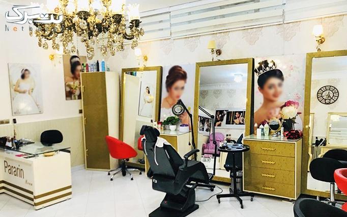 کوتاهی مو در آرایشگاه رادینا