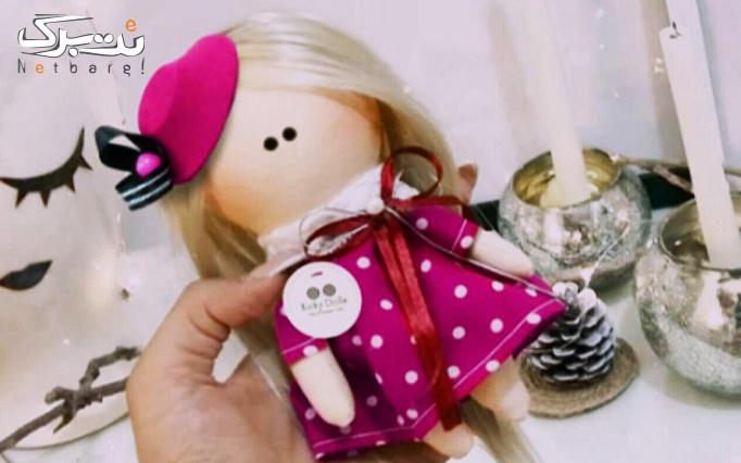 ساخت عروسک روسی در آکادمی ماندگار پارسی