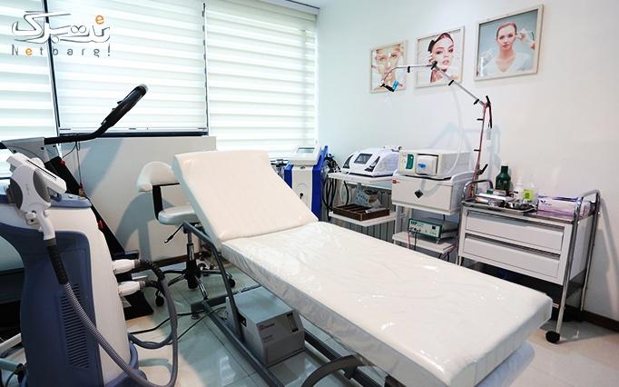 لیزر دایود در مطب دکتر وهابی