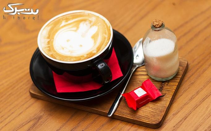 کافه درموند با منو باز کافی شاپ
