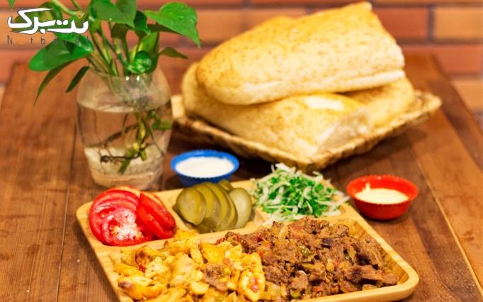 کباب ترکی داربو با منو ساندویچ کباب ترکی