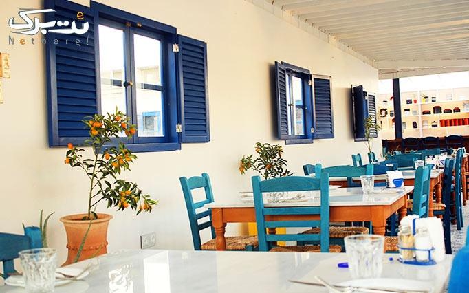 رستوران یونانی کُرنیلیا با منو طعم های یونانی