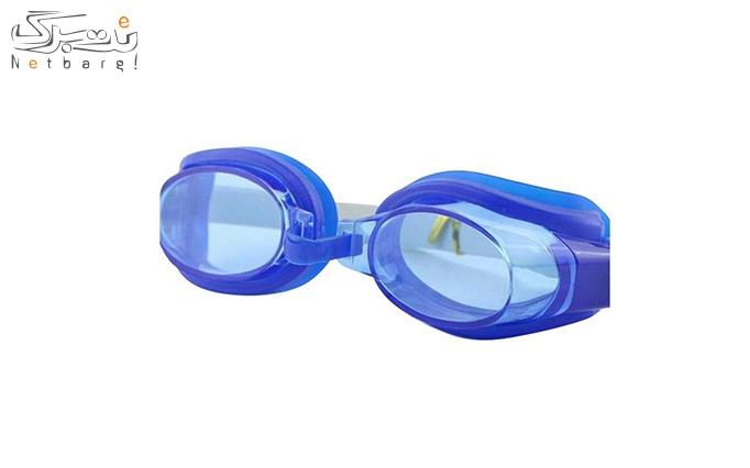 عینک شنا