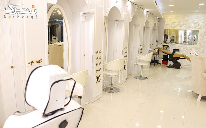 میکاپ یا شینیون در سالن زیبایی سپیده
