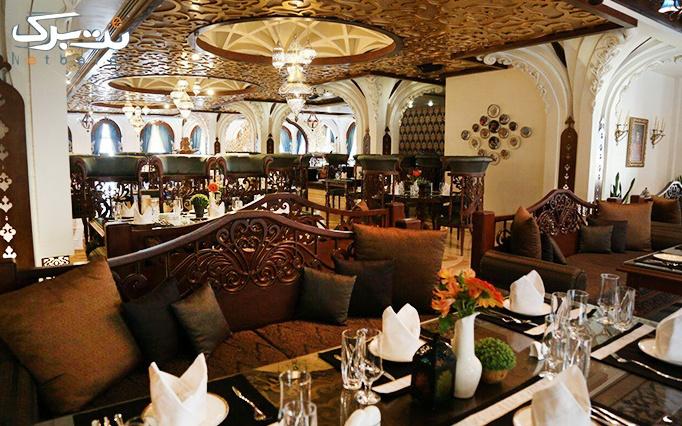 رستوران بین المللی شهرزاد با منو باز