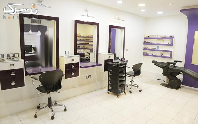 براشینگ مو در سالن زیبایی سپیده