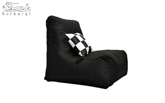 بین بگ Small Sofa bag