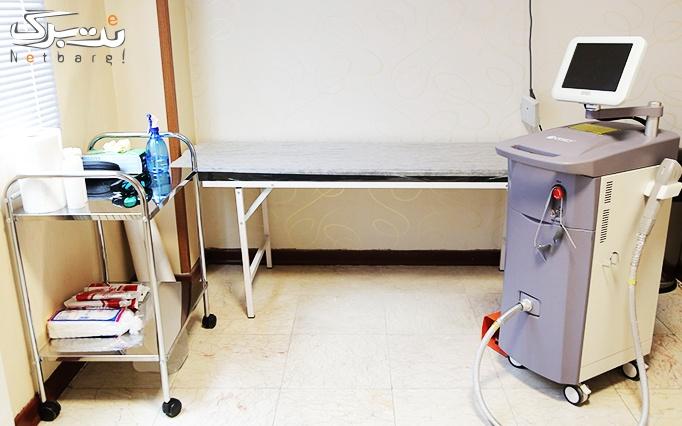 میکرونیدلینگ در مطب دکتر سعادت