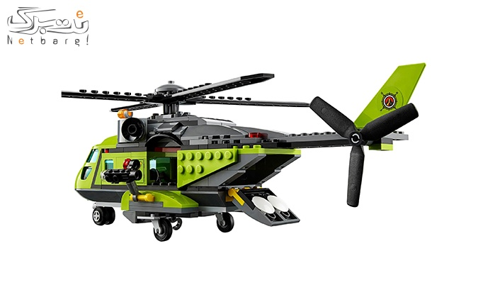 اسباب بازی لگو Volcano Supply Helicopter