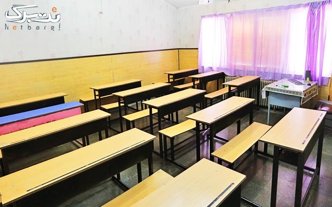موسسه امید فردا با برگزاری آموزش خوشنویسی