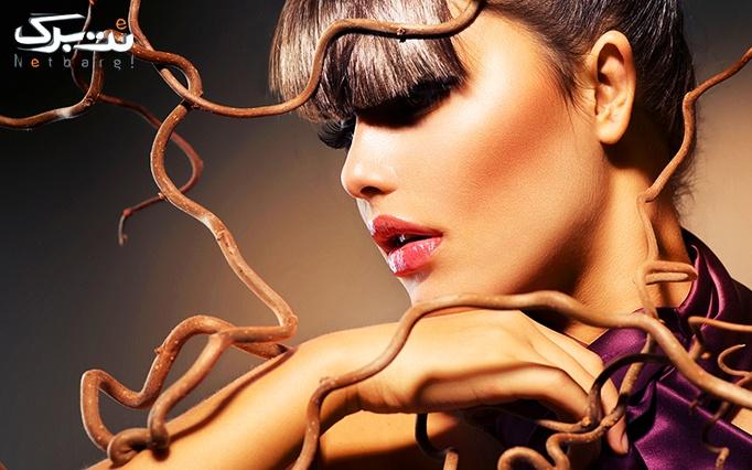 آموزش شنیون و میکاپ در زیبایی سرای متانت