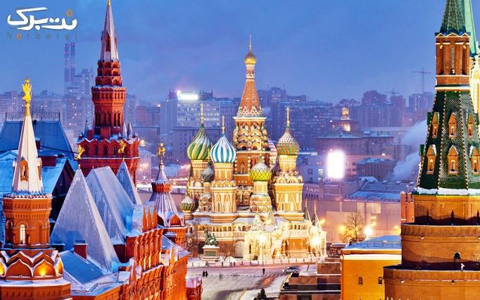 آموزش زبان روسی در موسسه نصر انسان