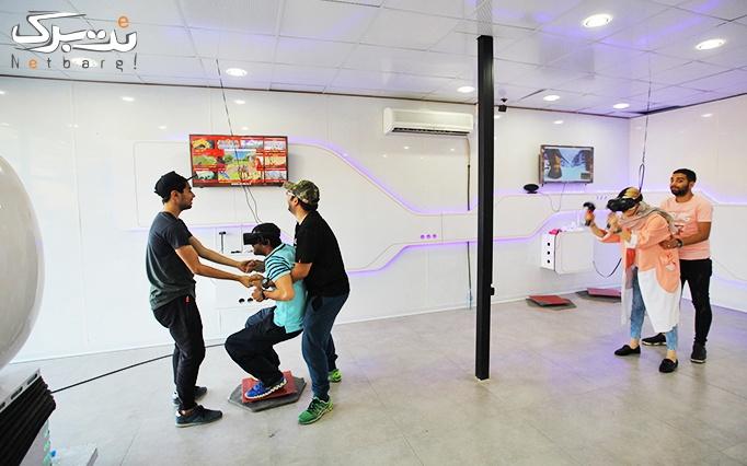 بازی و فیلم VR به همراه شبیه ساز رانندگی در توچال