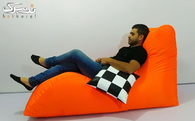 راحتی Relaxi