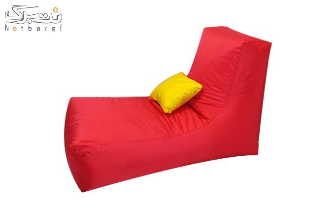راحتی Sofa bag