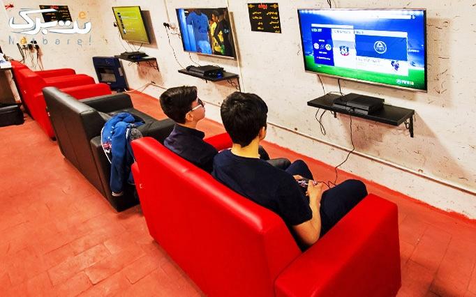 گیم نت PS4 با انواع بازی های روز دنیا