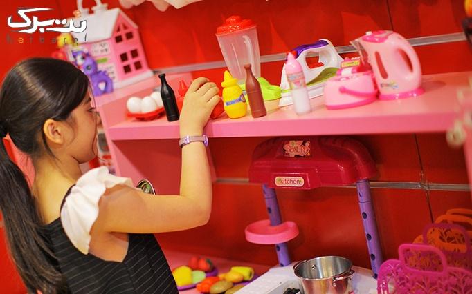 شور و نشاط برای کودکان در خانه بازی آلوین